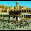 История захвата Запретной мечети в Мекке в 1979 году (часть первая: «Хроника событий и недальновидность саудовской элиты»)