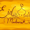 Мусульмане отмечают праздник «Ид аль-Адха» / Muslims celebrate Eid al-Adha