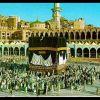 Обзор аравийских государств: кто будет защищать Мекку во время хаджа, зачем Эр-Рияду «троцкисты», и многое другое за июнь-июль 2016