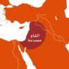 Обзор Леванта (Шама): зачем США бомбили Дейр-эз-Зор; какую новую ось создает Турция; что ожидает Палестину; и многое другое за январь-февраль 2018