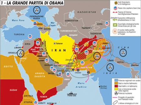 Конфликт в Йемене как возможный пролог крупной региональной войны на Большом Ближнем Востоке